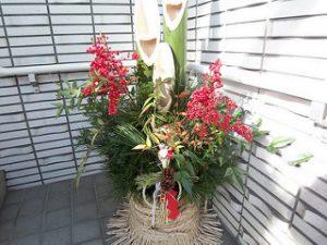 お正月の門松
