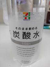 セブンイレブン炭酸水