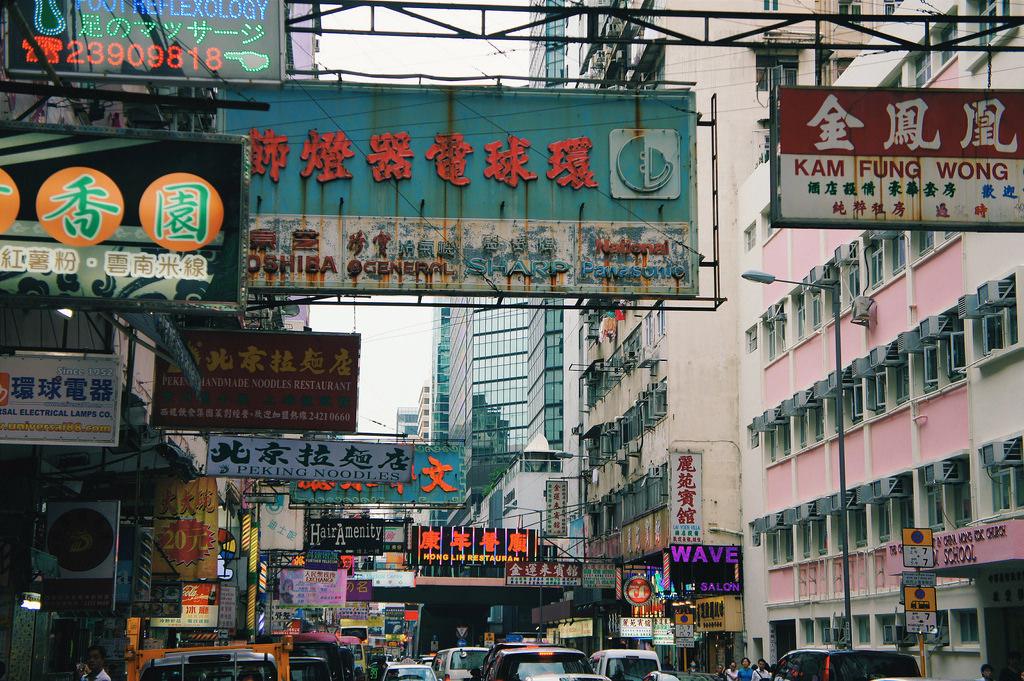 香港でドライブしたい!
